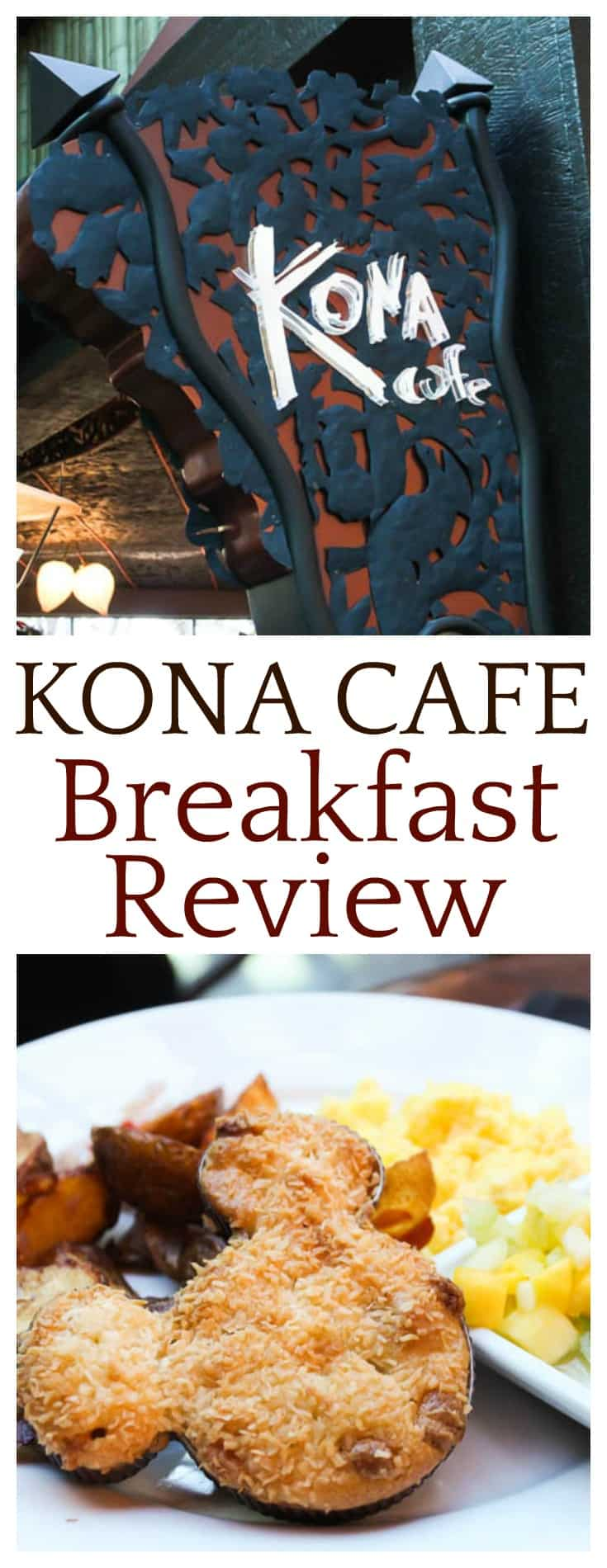 This Kona Cafe breakfast review is based on my experience when visiting the restaurant in November 2017 with my family. The restaurant can be found at Walt Disney World inside of Disney's Polynesian Resort.